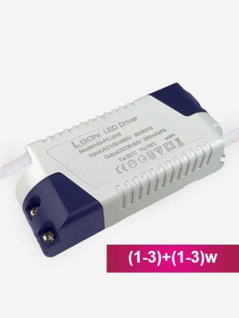 LED Driver (1-3)+(1-3)w